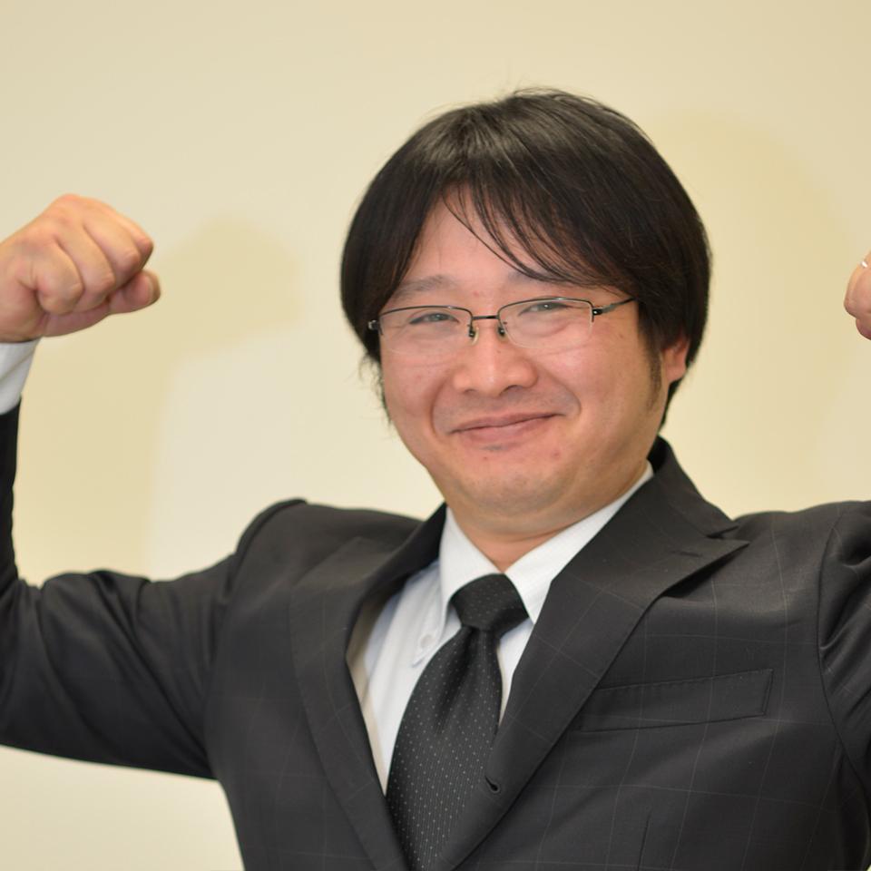 Inui Suzuki