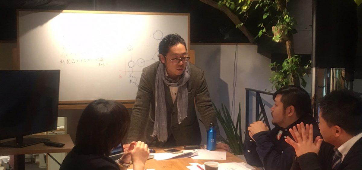 経営陣がWeb戦略の基本を学ぶための短期集中講座「Web担トップ」始動!!